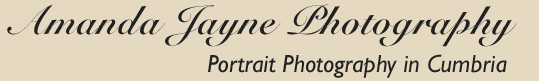Amanda Jayne Photography Logo